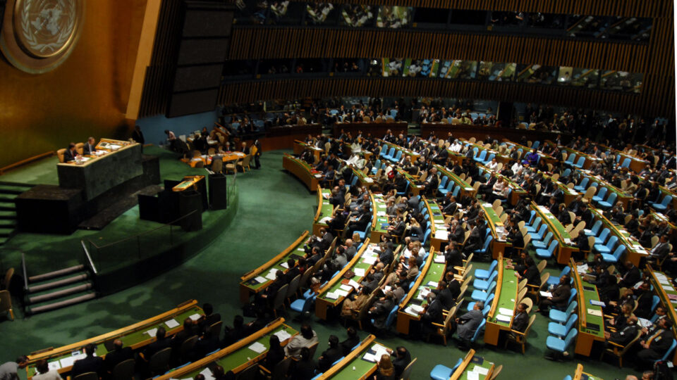 EVENT   Reception marking the United Nations discussions on cybersecurity